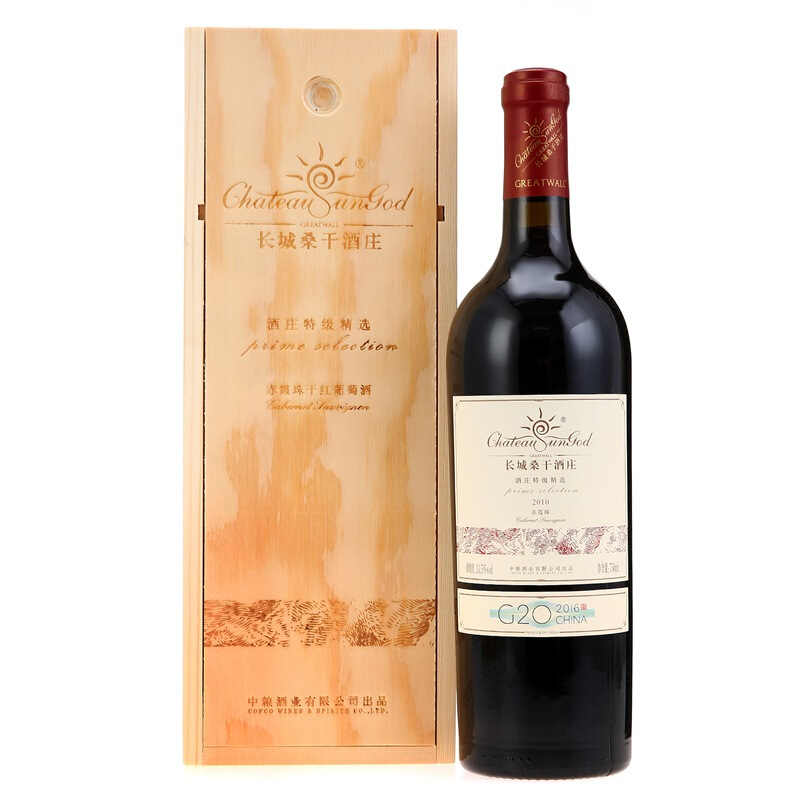 长城桑干特级精选赤霞珠干红葡萄酒(GreatWall Chateau Sungod Selection Cabernet Sauvignon)