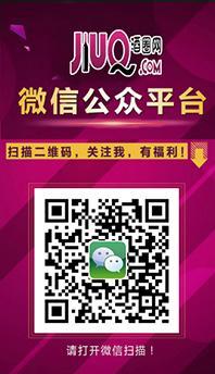 http://www.jiuq.com/choujiang.php